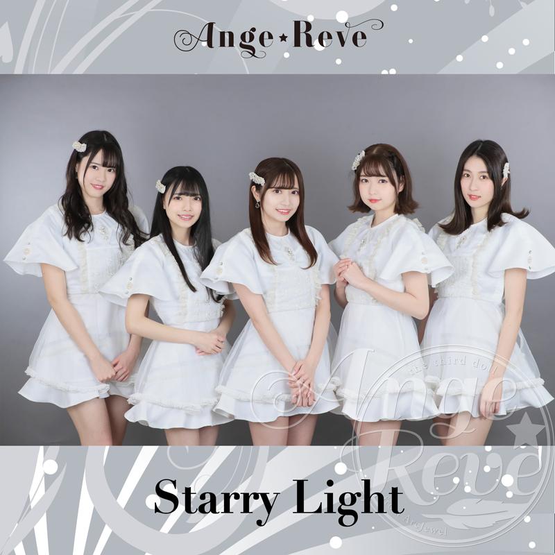 Ange☆Reve「Starry Light」